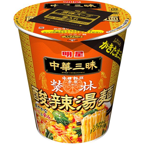 明星 中華三昧タテ型ビッグ 赤坂榮林 酸辣湯麺 99g×12個入り (1ケース) (MS)