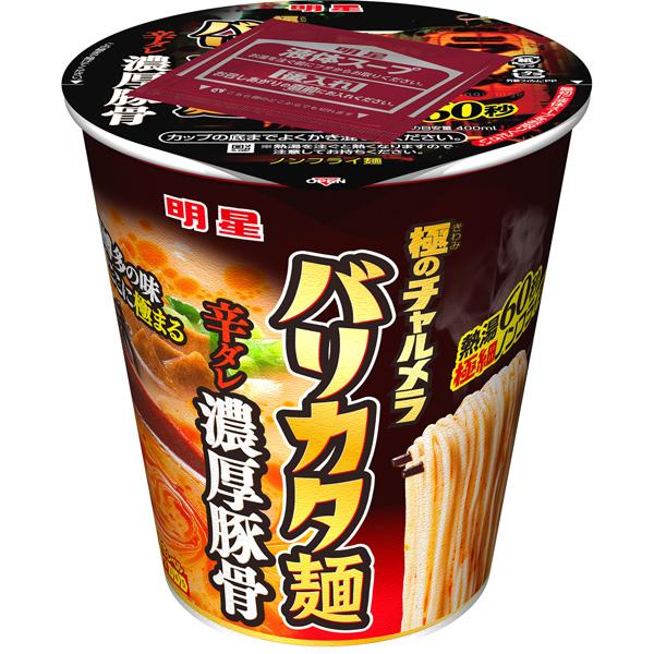 明星 極のチャルメラ バリカタ麺 辛ダレ濃厚豚骨 89g×12個入り (1ケース) (MS)