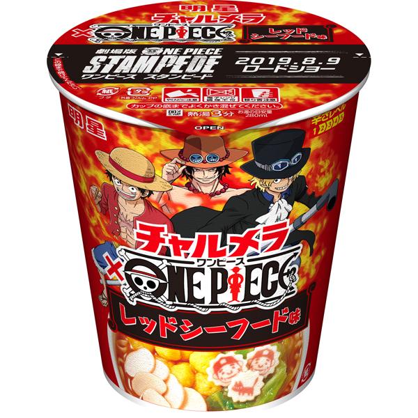 明星 チャルメラカップ レッドシーフード味 70g×12個入り (1ケース) (MS)
