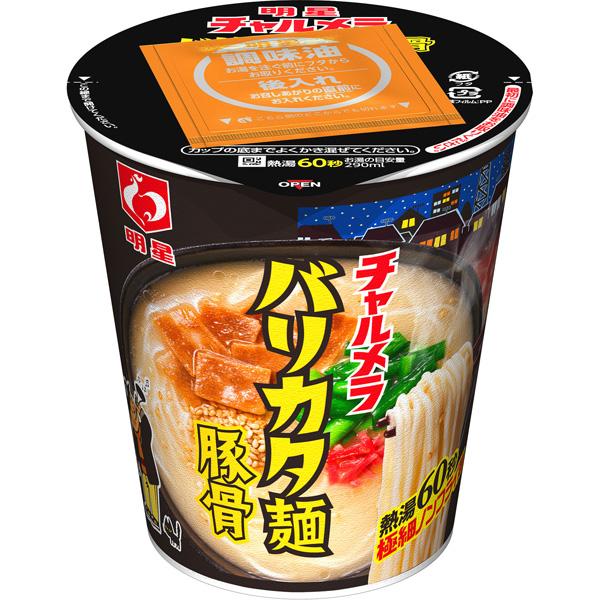 明星 チャルメラカップ バリカタ麺豚骨 65g×12個入り (1ケース) (MS)