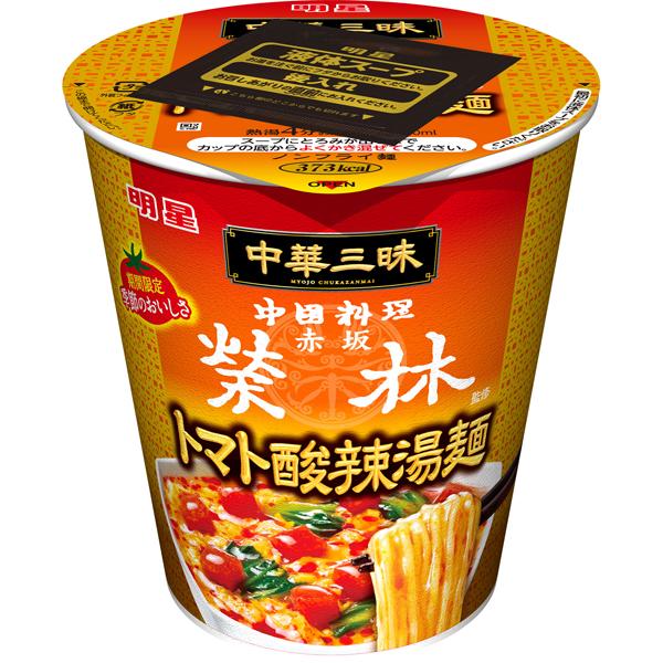 明星 中華三昧タテ型ビッグ 赤坂榮林 トマト酸辣湯麺 98g×12個入り (1ケース) (MS)