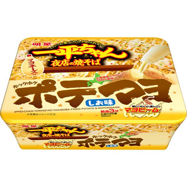 明星 一平ちゃん夜店の焼そばポテマヨしお味 106g×12個入り (1ケース) (KT)