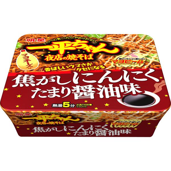 明星 一平ちゃん 夜店の焼そば 焦がしにんにくたまり醤油味 110g×12個入り (1ケース) (KT)