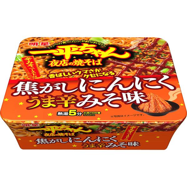 明星 一平ちゃん 夜店の焼そば 焦がしにんにくうま辛みそ味 113g×12個入り (1ケース) (KT)