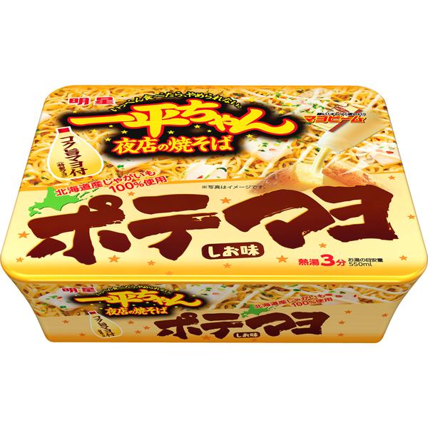 明星 一平ちゃん夜店の焼そば ポテマヨしお味 109g×12個入り (1ケース) (MS)
