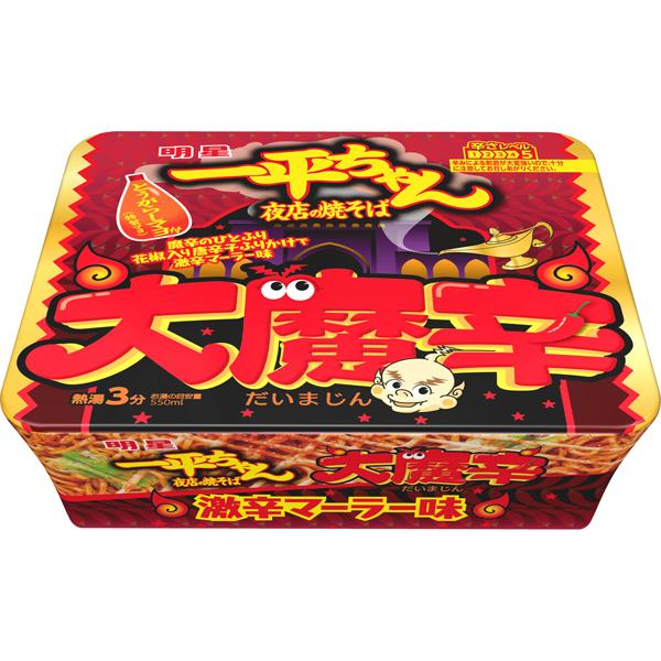 明星 一平ちゃん夜店の焼そば 大魔辛 113g×12個入り (1ケース) (MS)