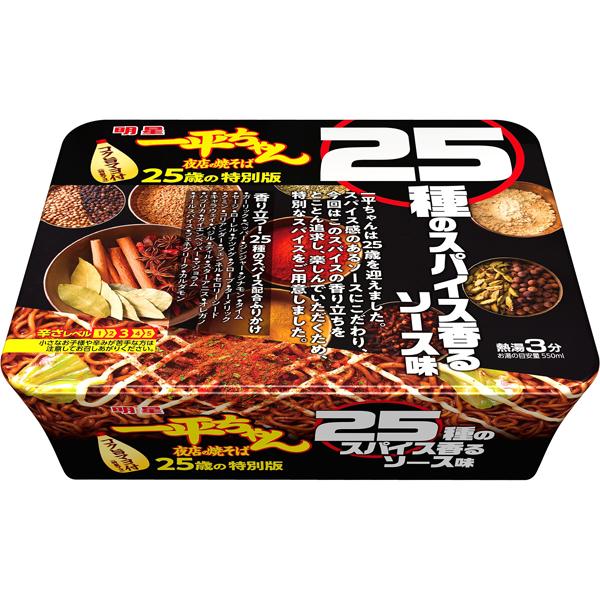 明星 一平ちゃん夜店の焼そば 25種のスパイス香るソース味 119g×12個入り (1ケース) (MS)