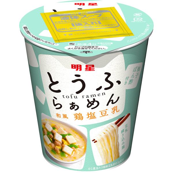 明星 とうふらぁめん 和風鶏塩豆乳 65g×12個入り (1ケース) (MS)