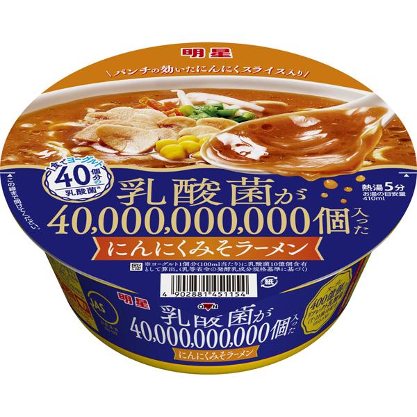 明星 乳酸菌が40,000,000,000個入った にんにくみそラーメン 103g×12個入り (1ケース) (MS)