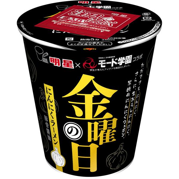 明星 モード学園コラボ 金曜日のにんにくラーメン 豚骨醤油 102g×12個入り (1ケース) (MS)