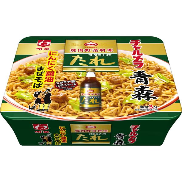 明星 チャルメラ 青森スタミナ源たれ にんにく醤油まぜそば 111g×12個入り (1ケース)(AH)