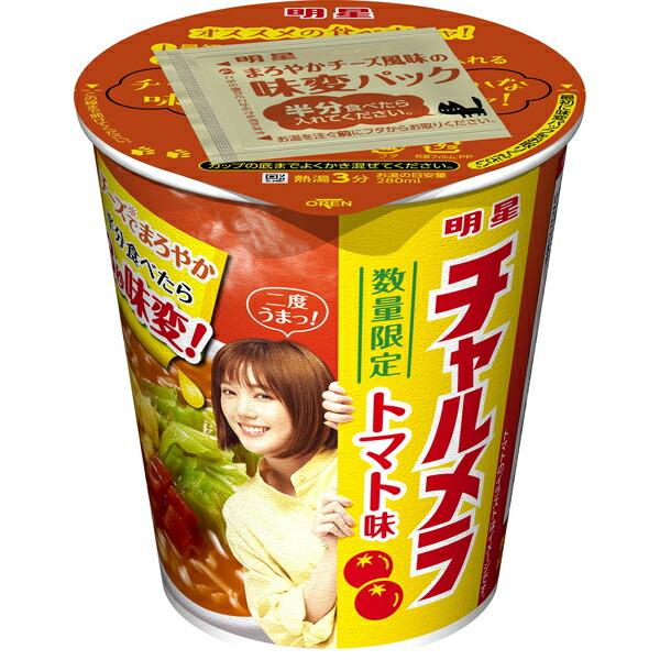 明星 チャルメラカップ トマト味 68g×12個入り (1ケース)(AH)