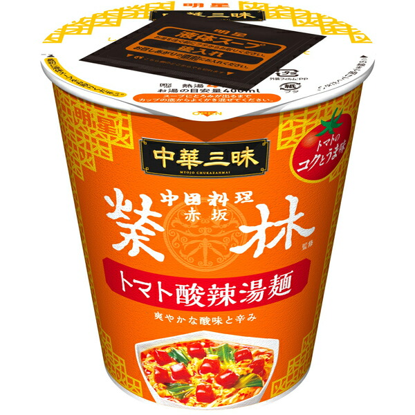 明星 中華三昧タテ型ビッグ 赤坂榮林 トマト酸辣湯麺 98g×12個入り (1ケース)(AH)