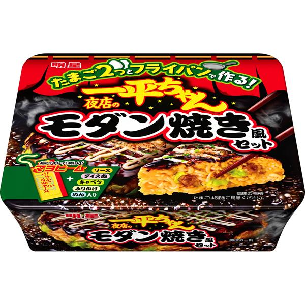 明星 一平ちゃん夜店のモダン焼き風セット 141g×12個入り (1ケース)(AH)