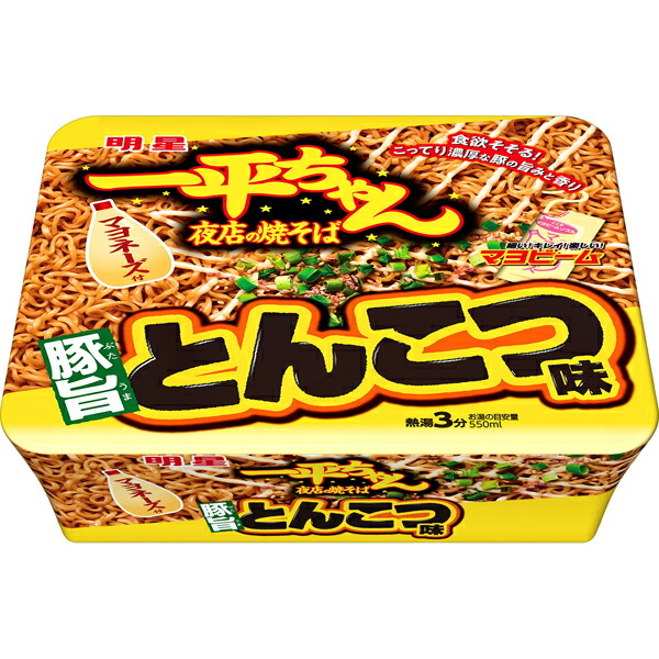 明星 一平ちゃん夜店の焼そば 豚旨とんこつ味 117g×12個入り (1ケース)(AH)