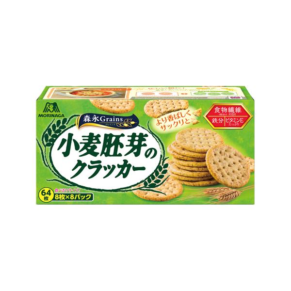 森永製菓 小麦胚芽のクラッカー 152g×32個入り (1ケース) (YB)