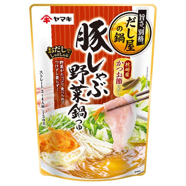 ヤマキ 豚しゃぶ野菜鍋つゆかつお 750g×12個入り (1ケース) (KT)