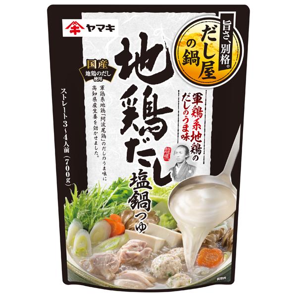 ヤマキ 地鶏だし塩鍋つゆ 700g×12個入り (1ケース) (KT)