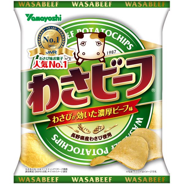 山芳製菓 わさビーフ 55g×12個入り (1ケース) (MS)