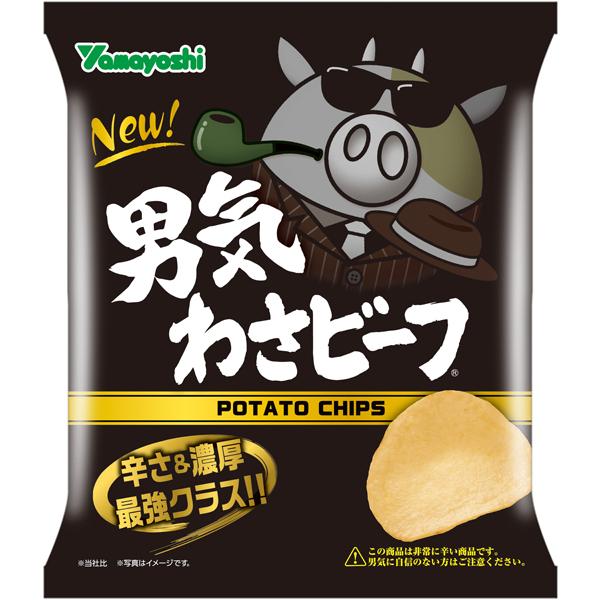 ポテトチップス 男気わさビーフ 50g×12個入り (1ケース)(SB)