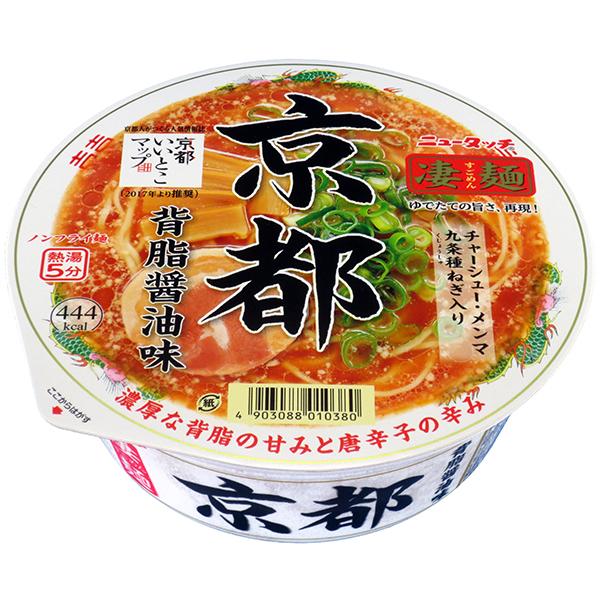 凄麺 京都背脂醤油味 12食入り×1ケース【クレジット決済のみ】(MS)