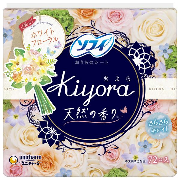 ソフィ Kiyora フレグランス  ハッピ- 72枚   PP