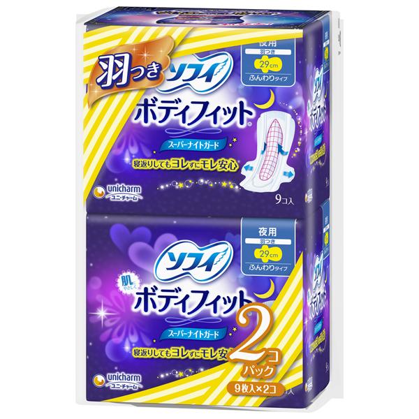 ソフィ ボディフィット スーパーナイトガード 羽つき 9枚×2  PP