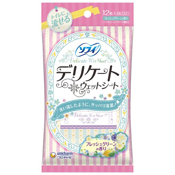 ソフイ デリケ-トウェット グリ-ンの香り 6枚×2  PP