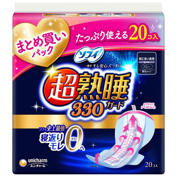 ソフィ 超熟睡ガ-ド 330 20枚 PP