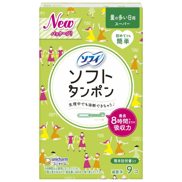 【ユニチャーム】ソフィソフトタンポンス-パ-9個PP
