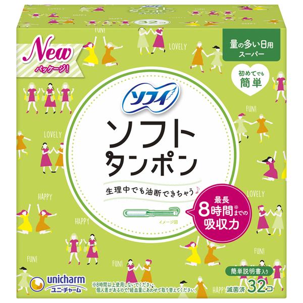 【ユニチャーム】ソフィソフトタンポンスーパー32個PP