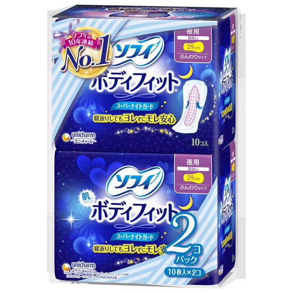 ソフィ ボディフィット ス-パ-ナイトガ-ド 10枚×2  PP