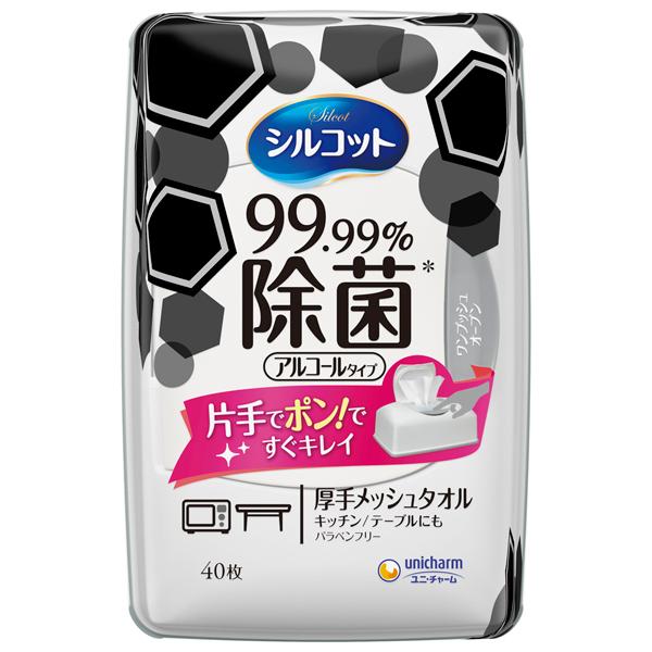 シルコット99.99%除菌ウェットティシュ本体40枚(PP)