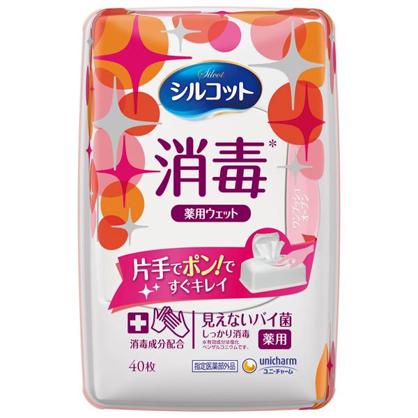 シルコット ウェットティッシュ 消毒タイプ 本体 40枚【指定医薬部外品】(PP)