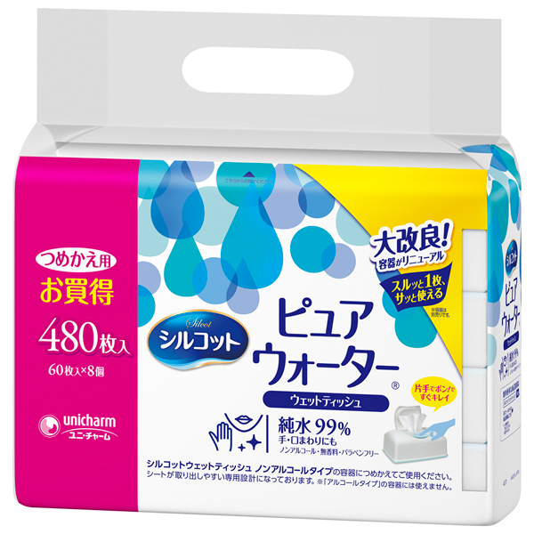 シルコットピュアウォ-タ-ウェットティッシュ詰替60枚×8パック(PP)