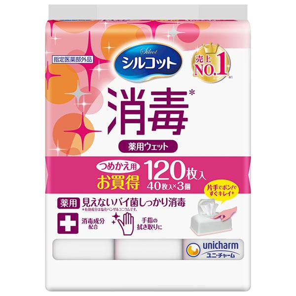 【指定医薬部外品】シルコット 消毒ウェット 詰替 40枚×3パック(PP)