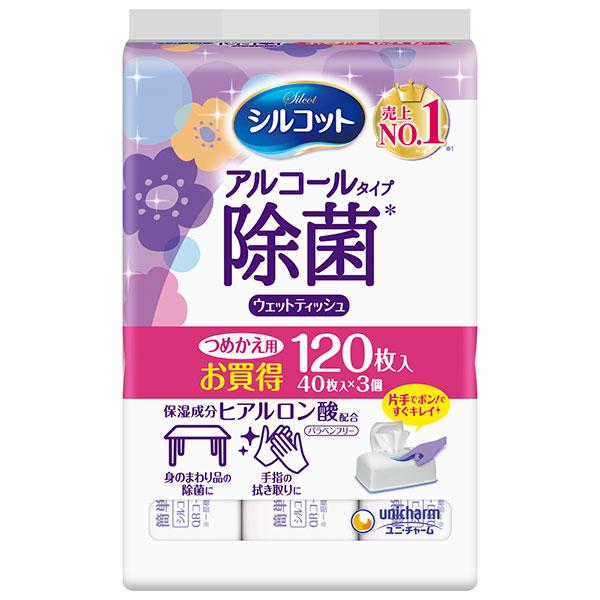 シルコット アルコール除菌ウェットティシュ 詰替 40枚×3パック(PP)