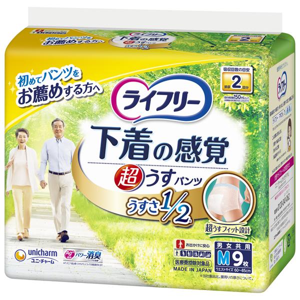 ライフリー 超うす型下着感覚パンツM9枚×6パック(ユニチャーム)【直送品】PP