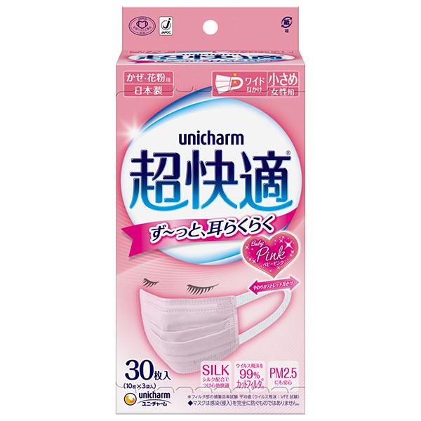 超快適マスク プリーツタイプ 女性用小さめ30枚入(日本製PM2.5対応)PP ※クーポン、ポイント10倍対象外 個数制限