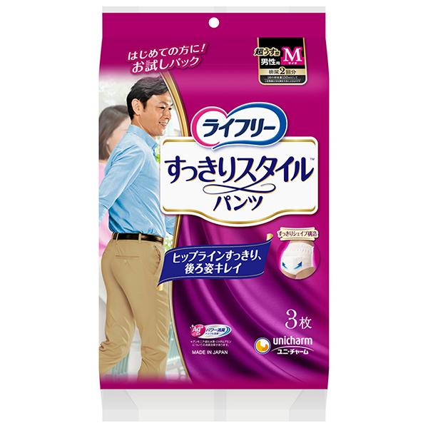 送料無料 【ユニチャーム】ライフリ-すっきりスタイルパンツ男M3枚×12パック【直送品】PP