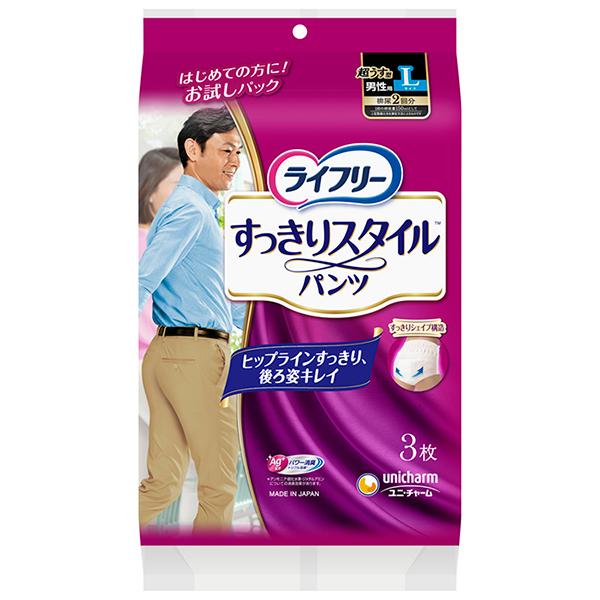 送料無料 【ユニチャーム】ライフリ-すっきりスタイルパンツ男L3枚×12パック【直送品】PP