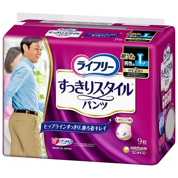 送料無料 【ユニチャーム】ライフリ-すっきりスタイルパンツ男L9枚×6パック【直送品】PP