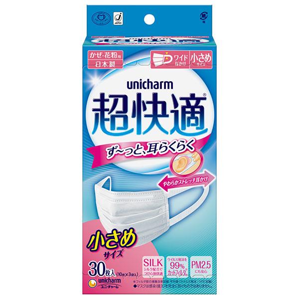 超快適マスク プリーツタイプ 小さめ30枚入(日本製PM2.5対応)PP