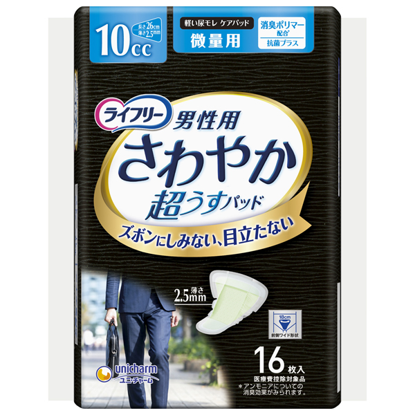 ライフリ-さわやかパッド男性用微量用10cc 16枚×24パック【直送品】(ユニチャーム)PP
