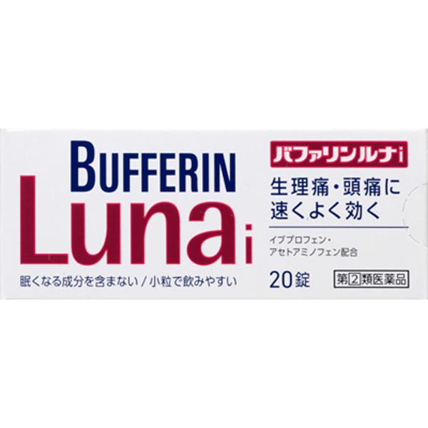 【指定第2類医薬品】バファリンルナ i
