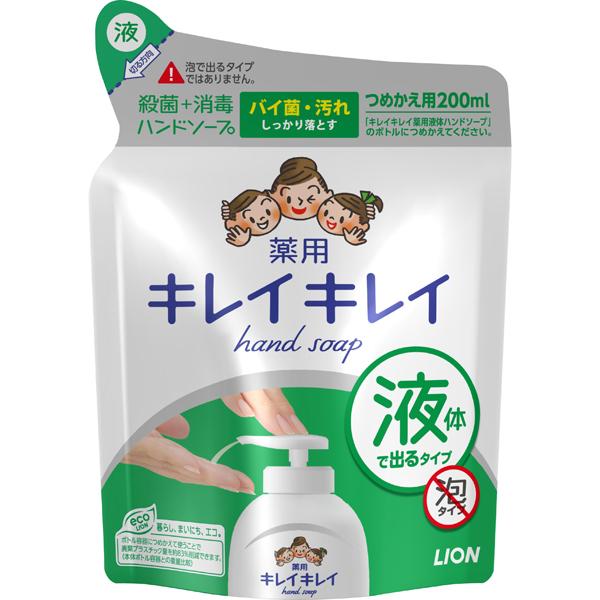 キレイキレイ 薬用液体ハンドソープ 詰替 200ml
