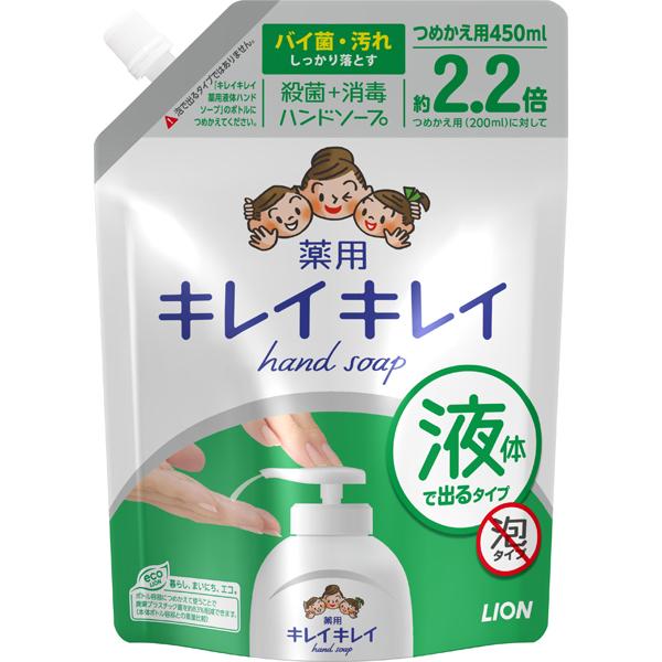 キレイキレイ 薬用液体ハンドソープ 詰替大型 450ml