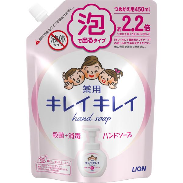 キレイキレイ 薬用泡ハンドソープ シトラスフルーティの香り 詰替大型 450ml
