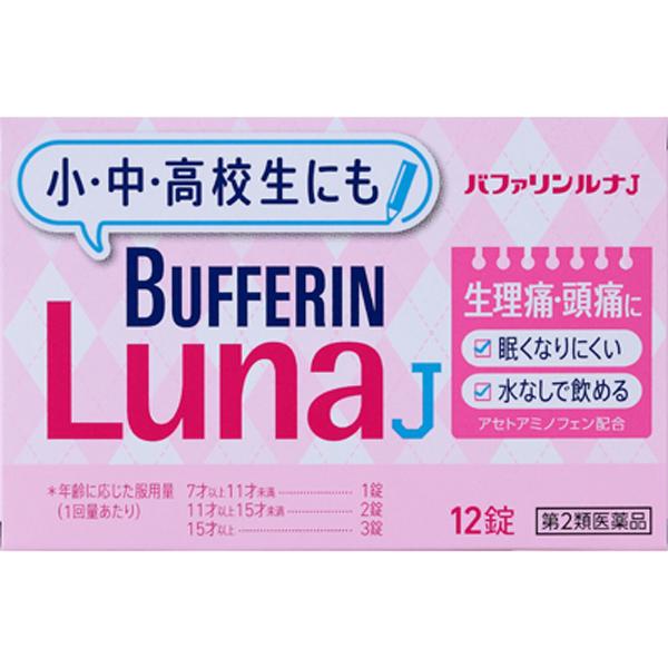 【指定第2類医薬品】バファリンルナJ