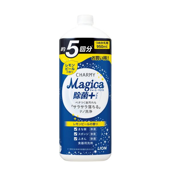 ライオン CHARMY Magica除菌+レモン つめかえ用大型 950ml